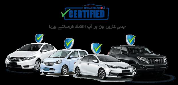 PakWheels Certified Banner