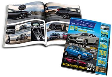 PakWheels Magazine